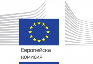 Representation of the European Commission in Bulgaria